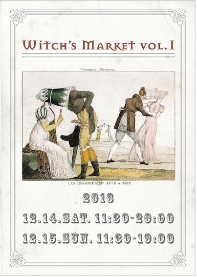 witchs-market_DM_11.jpg